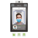 Terminal Múltiplo para Reconhecimentos Faciais / Palmas das Mãos / Uso de Máscaras / Febre - ProFace X TD